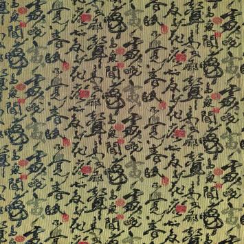 Satin asiatique vert olive motif alphabet chinois