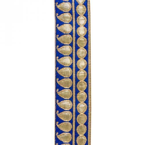 Galon indien bleu klein et gouttes d'or