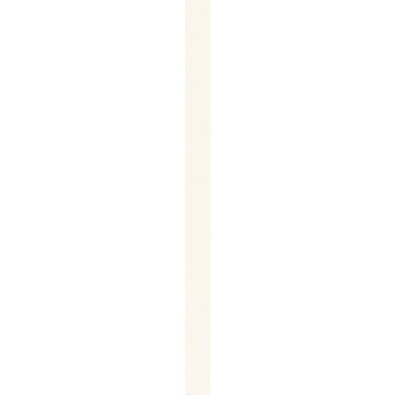 Ruban sergé écru 11 mm